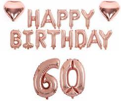 Balloons Solid Rose Gold 60th Birthday Balloon ... - Flipkart.com