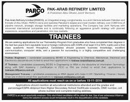 jobs 2016 trainee engineers management trainees it trainees parco jobs 2016 trainee engineers management trainees it trainees latest advertisement