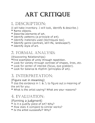 art critique essay best images about elementary art critique
