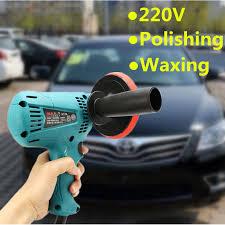 <b>220V Electric</b> Car <b>Polisher Machine</b> Polishing Buffing Waxer ...