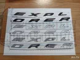 Форд Эксплорер <b>Надпись на капот</b> Explorer для Ford 710*22 ...
