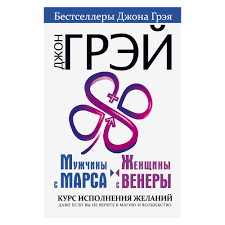 <b>Книга АСТ Троцкий Д.В</b>. Пока-я-не-я (1002226163) купить в ...