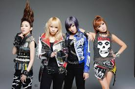 2NE1 member updates: Disbandment rumors; Dara