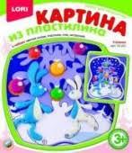 <b>Наборы для лепки</b> из теста в городе Москва. КупиМама ...