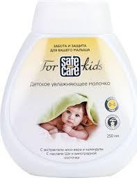 13 отзывов на Детское увлажняющее <b>молочко Safe and Care</b> for ...