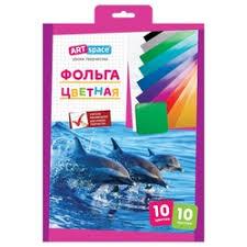 <b>Цветная бумага</b> и <b>картон</b> ArtSpace — купить на Яндекс.Маркете