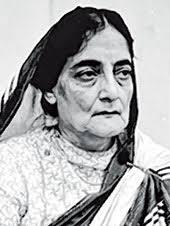 Indira Devi Choudhurani - indiradevi