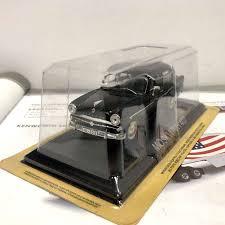IXO <b>1/43 Scale</b> RUSSIA MOSKVITCH 407 <b>Diecast Metal</b> Car Model