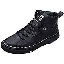 Remanlly <b>Men's</b> Mesh <b>Thick</b>-<b>Soled</b> Running <b>Shoes</b> Wild <b>Casual</b> ...