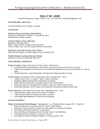 Listing Certifications On Resume Free Resume Example And Writing