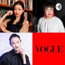 VOGUE JAPAN Podcast [ 壇蜜のビューティー・アドバイス更新中 ]