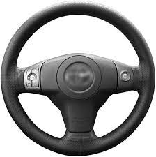 <b>Car Steering Covers</b>