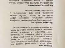 <b>обруч хула хуп</b> - Авито — объявления в Москве — Объявления на ...