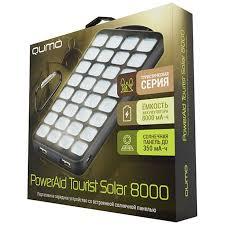 Купить <b>зарядное устройство Qumo</b> PowerAid Tourist <b>Solar</b> 23635 ...