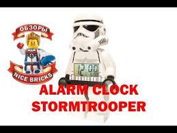 <b>LEGO Star</b> Wars Storm Trooper <b>Будильник</b> 9002137 - YouTube