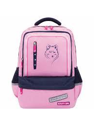 """<b>Рюкзак Brauberg Star</b>, """"Fox"""", розовый, 228831"""