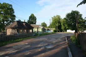 Kondrovo