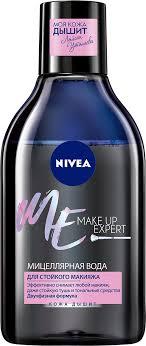 <b>Nivea Make</b> Up Expert <b>Мицеллярная вода</b> для лица и глаз без ...
