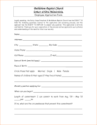 sample application letter for preschool teacher basic job preschool teacher application form samples