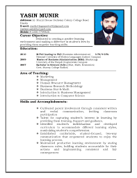 resume templates best formats for freshers to resume templates does microsoft word have a resume template sample resumes resume