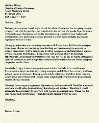 math worksheet   my nursing school journey   Nursing Program Acceptance Letter