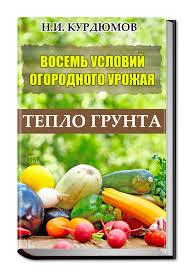 <b>Kurdyumov</b>.ru