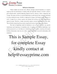 leadership essay sample  compucenterco leadership essay example jivit things go better with resumecentered leadership essay sample