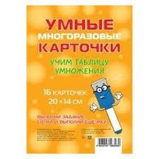 Учебная литература для школы Литера — купить на Яндекс ...