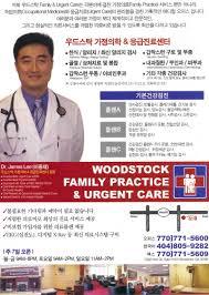 new page  kim facial surgery