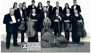 <b>Концерт</b> камерного <b>оркестра KREMLIN</b>