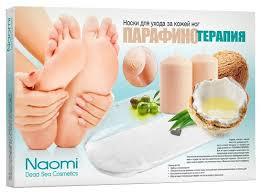 <b>Naomi Носки</b> Парафинотерапия 1 пара — купить по выгодной ...