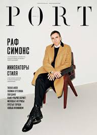 Port : <b>ss</b> 2016 issue 15 by Eugene Tikhomirov - issuu