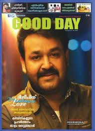 shorts good day and short stories on pinterest good day magazine with mohanlals cover page malayalam pdf online book read live  malayalam magazine novels short story poem essay etc online read