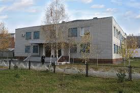 Таштагольский городской суд Кемеровской области