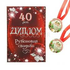 Медали Дипломы Института - купить в Москве по выгодной цене