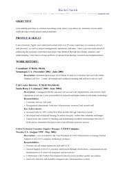 advocacy letter example informatin for letter cover letter example of resume example of resume