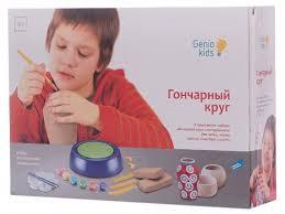 Купить товар для детского <b>творчества Набор Genio</b> Kids ...