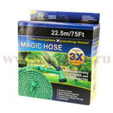 Поливочный чудо <b>шланг Magic hose</b>, Xhose (Икс Хоз) 22, 5 м ...