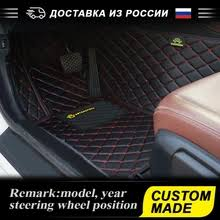 Buy <b>car floor mats</b> and get free shipping on AliExpress