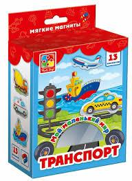 <b>Развивающая игра Vladi Toys</b> — купить по выгодной цене на ...