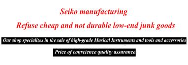 <b>Piano tuning tools accessories</b> Piano white key sticking instrument ...