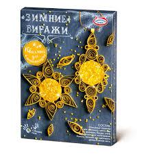 <b>Набор для детского творчества</b> «Зимние виражи» в Москве ...