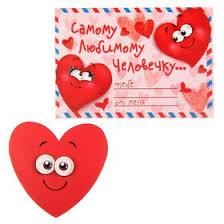 <b>Подарочный конверт</b> с открыткой «Любимому человечку», 10 × 7 ...