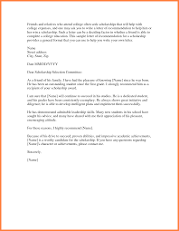 6 how to write a scholarship recommendation letter sample how to write a scholarship recommendation letter sample recommendation letter for scholarship m0ptlber png