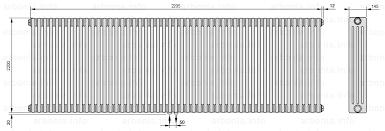 <b>Радиатор ARBONIA 4220</b>/49 №99 цвет RAL 5022   Официальный ...