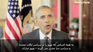 prominent ian americans archives u s virtual embassy script for president barack obama nowruz video message