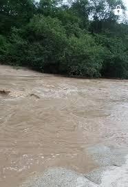 Itinga River