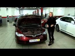 Подержанные <b>машины</b> - <b>Honda Civic</b> 2006 - YouTube