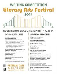writing competition the city tech literary arts festival laf writing competition poster 2014