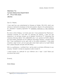 Recommendation Letter For Student Computer Science Cover happytom co